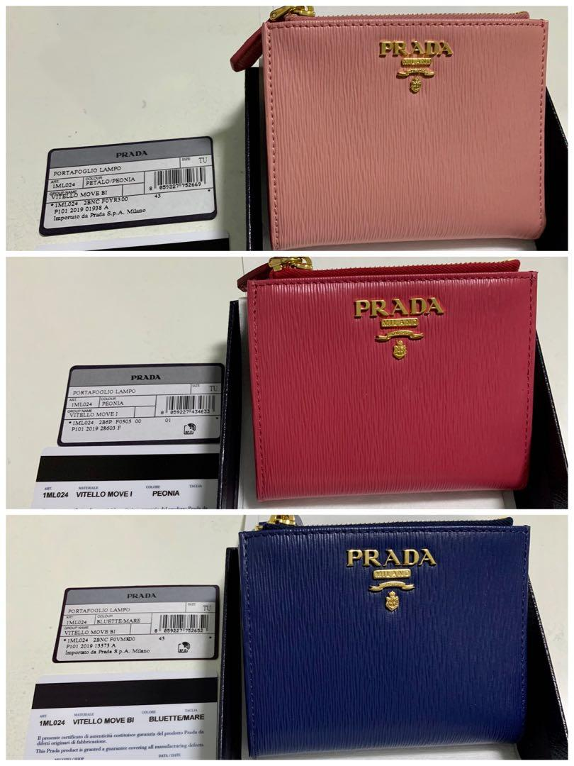 PRADA 1ML024 vitello move leather short bifold wallet - petalo peonia (pink) / peonia women's with coin zipper compartment