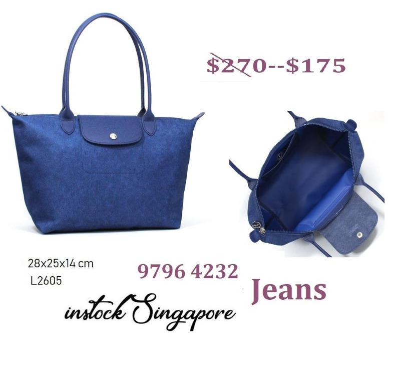 READY STOCK - AUTHENTIC - NEW  Longchamp Small Longhandle shopping bag Le PLIAGE jeans 2605 Limited edition