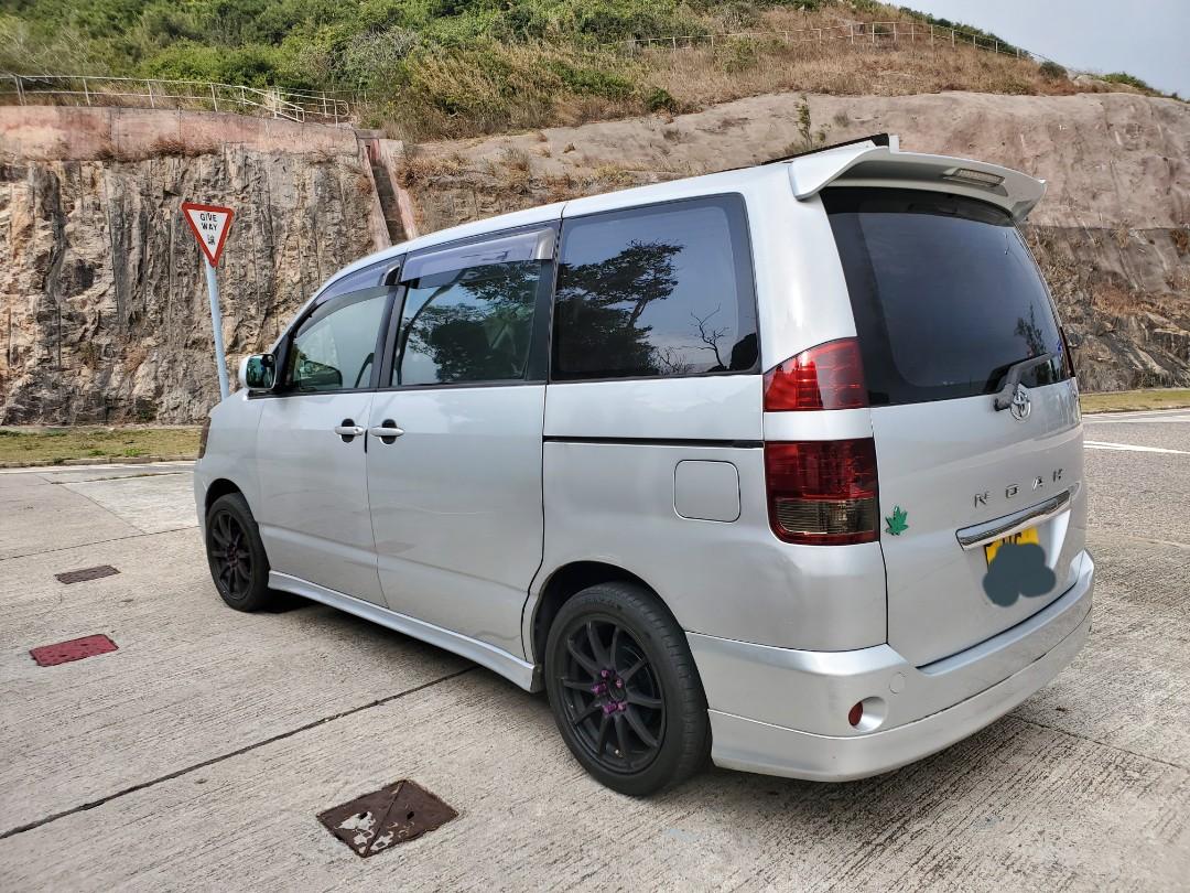Toyota Noah 2.0 G 7-Seater (A)
