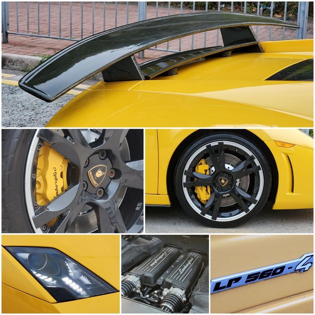 Lamborghini Gallardo LP 560-4 Auto