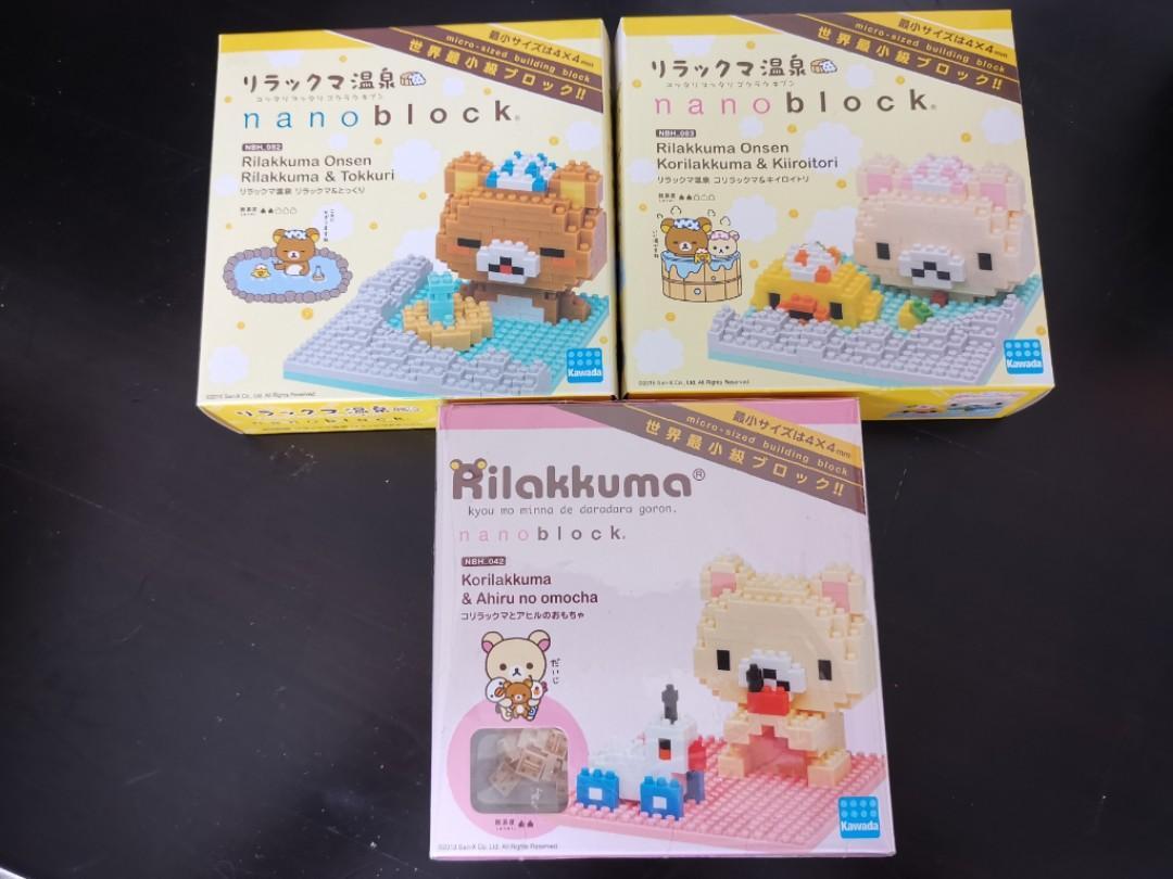 Bandai SAN-X Figure Rilakkuma Relax Bear Capchara 3 Gashapon set 4 pcs