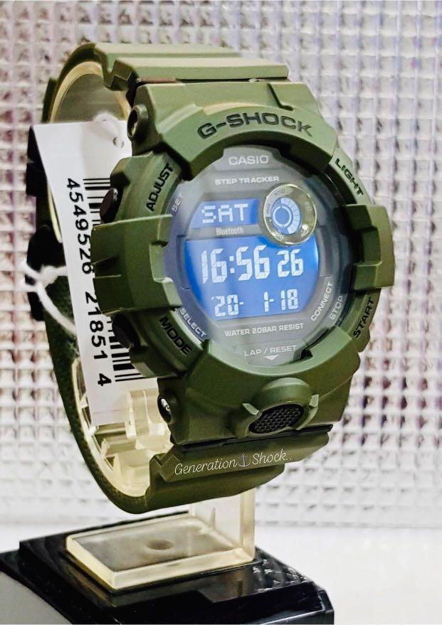 NEW🌟BLUETOOTH🌟GSHOCK UNISEX DIVER SPORTS WATCH : 100% ORIGINAL AUTHENTIC CASIO G-SHOCK : GBD-800UC-3 / GBD800UC-3 / GBD-800-UC-3 (MILITARILY GREEN RAINFOREST)