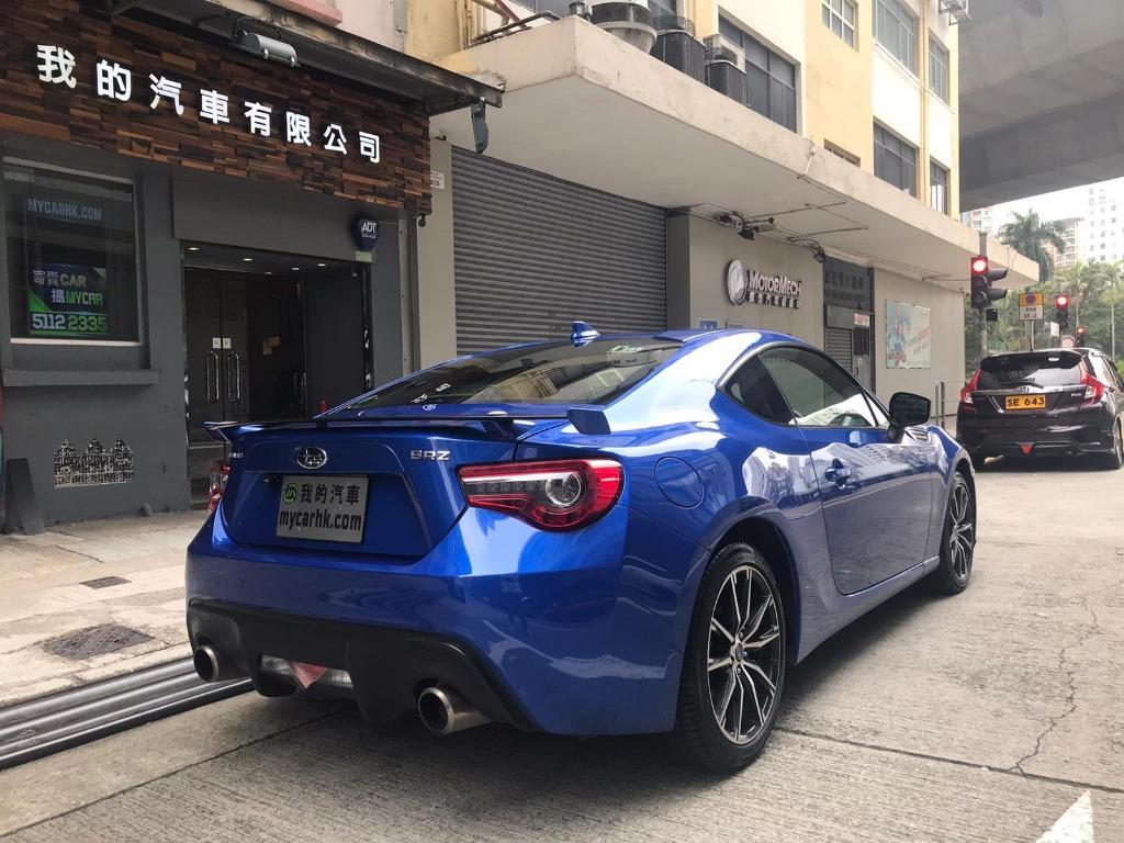 Subaru BRZ 2.0 (M)