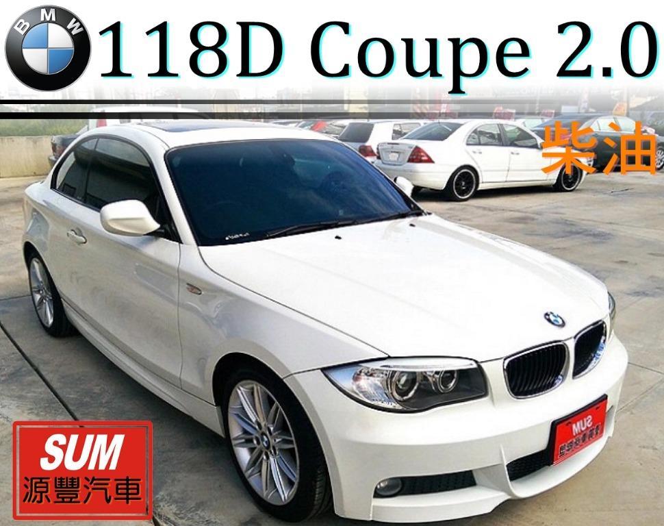 13年 BMW 寶馬 118D Coupe 柴油 2.0 E82 雙門 雪貂白 天窗 快撥 倒車顯影 增貸10萬 免保人