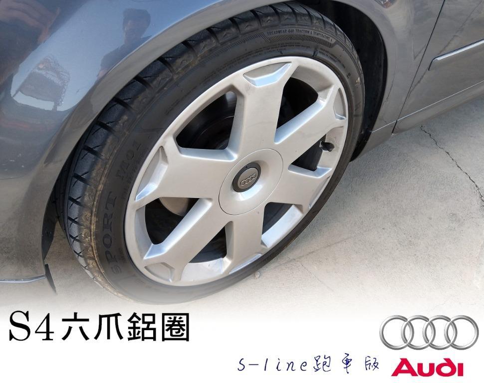 2004年 Audi 奧迪 A4 灰 1.8T S-LINE 渦輪增壓 天窗 左右雙恆溫 電動椅 超貸10萬 增貸20萬