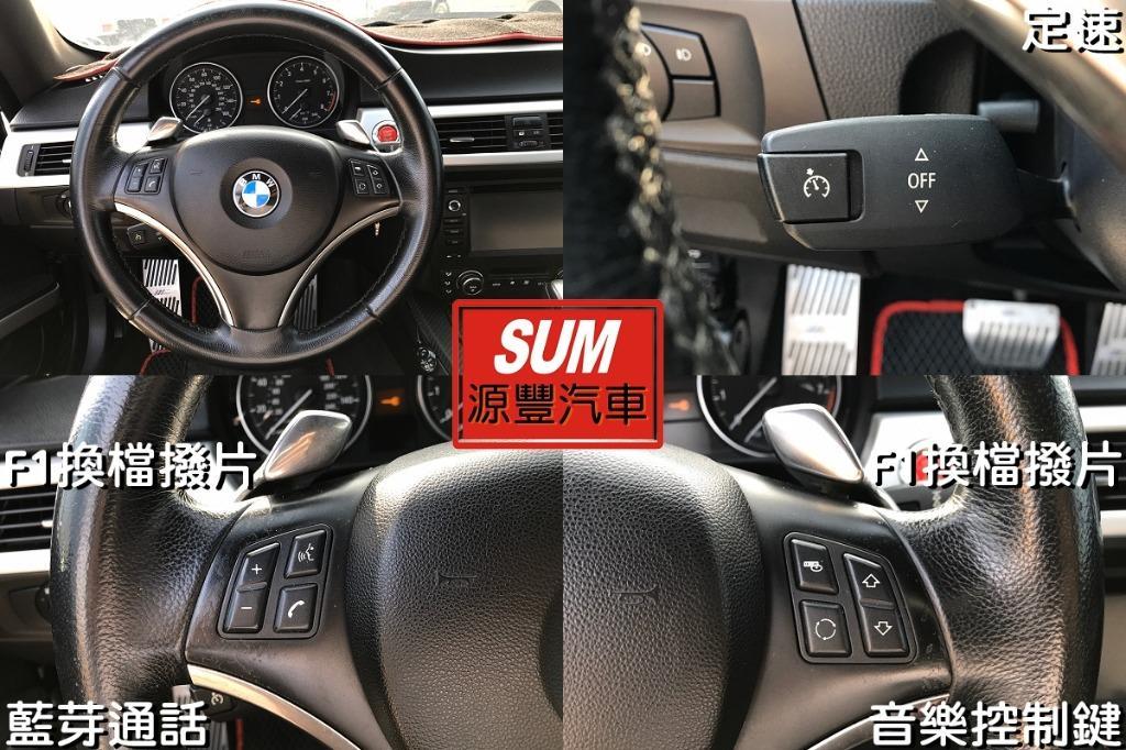 2007 BMW 寶馬 335cl 3.0 雙門 M版 雙渦輪 香菇頭 要帥 要把妹 非你莫屬 超貸20萬 皆可辦理!!!