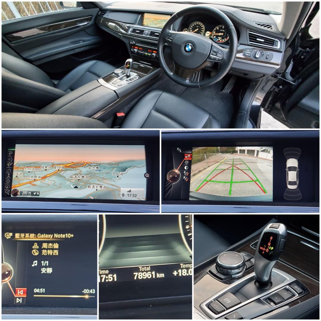 BMW 730 LD Auto