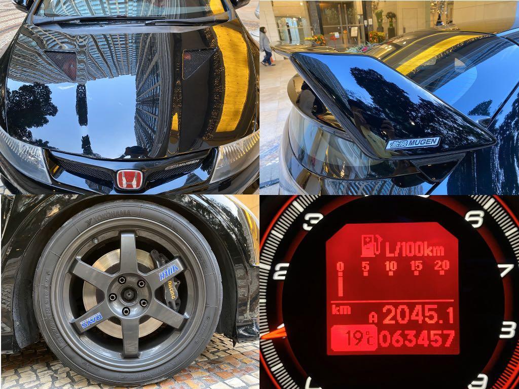 Honda Civic  TYPE R FN2 Manual