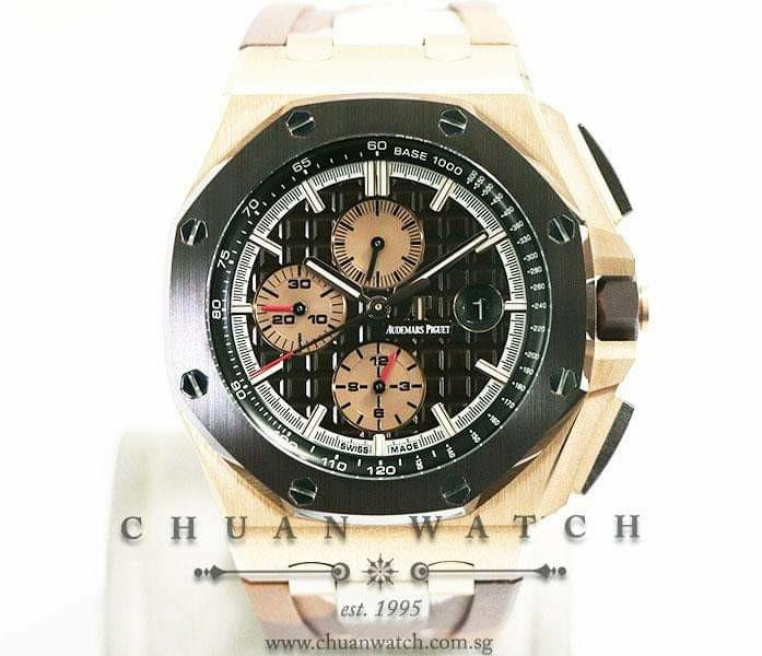 *ON HOLD Pre-Owned Audemars Piguet Royal Oak Offshore Novelty Camouflage Rose Gold 44mm 26401RO  (Limited Edition of 500 Pieces Only)