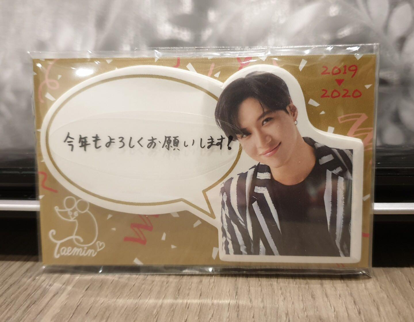 TAEMIN 2ND CONCERT [T1001101] IN JAPAN Sticky note with message_2020 VER.