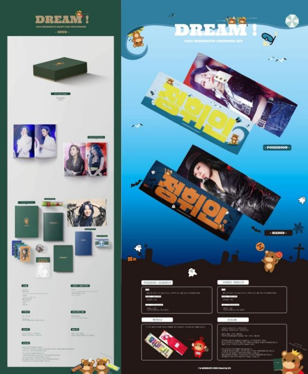 WHEEIN - 2020 Moderato Happy Box Photobook & Cheering Kit