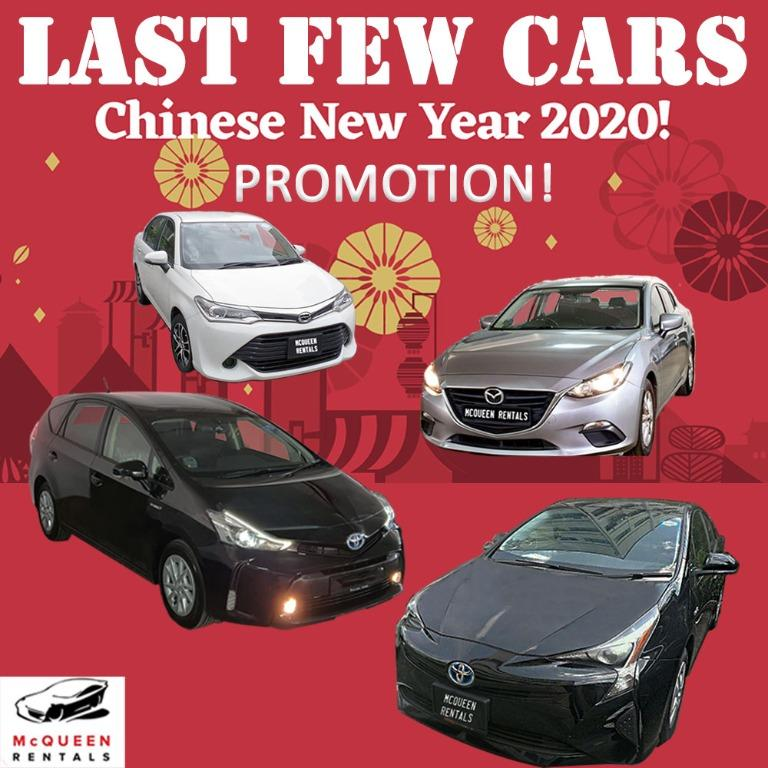 Chinese New Year 2020 Car Rentals!