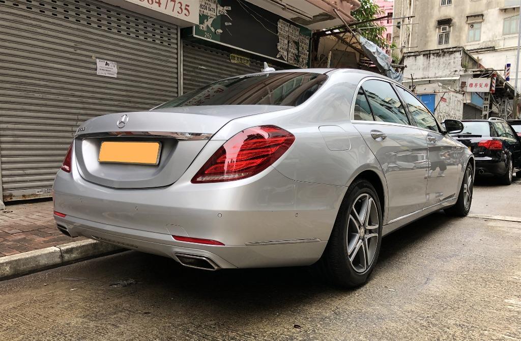 Mercedes-Benz S400 (V222) Auto