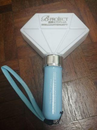 B- project lightstick
