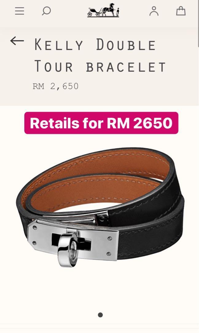 AUTHENTIC HERMES Kelly Double Tour Leather Bracelet - fits 16 cm wrist