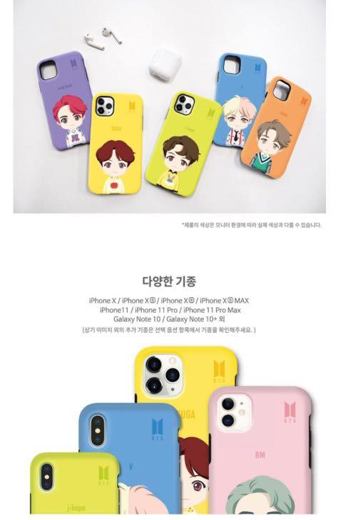 OFFICIAL BTS CHARACTER ( UPPER BODY DUAL GUARD CASE )