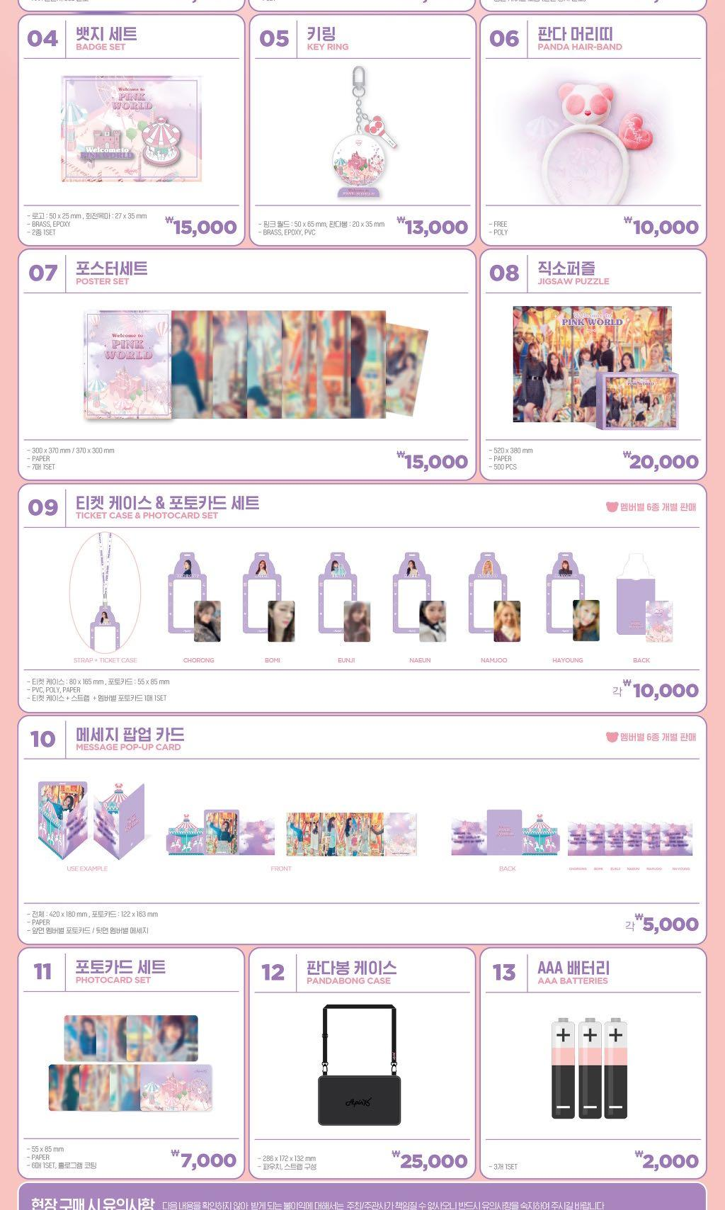 APINK 6th CONCERT PINK WORLD OFFICIAL MERCHANDISE MD