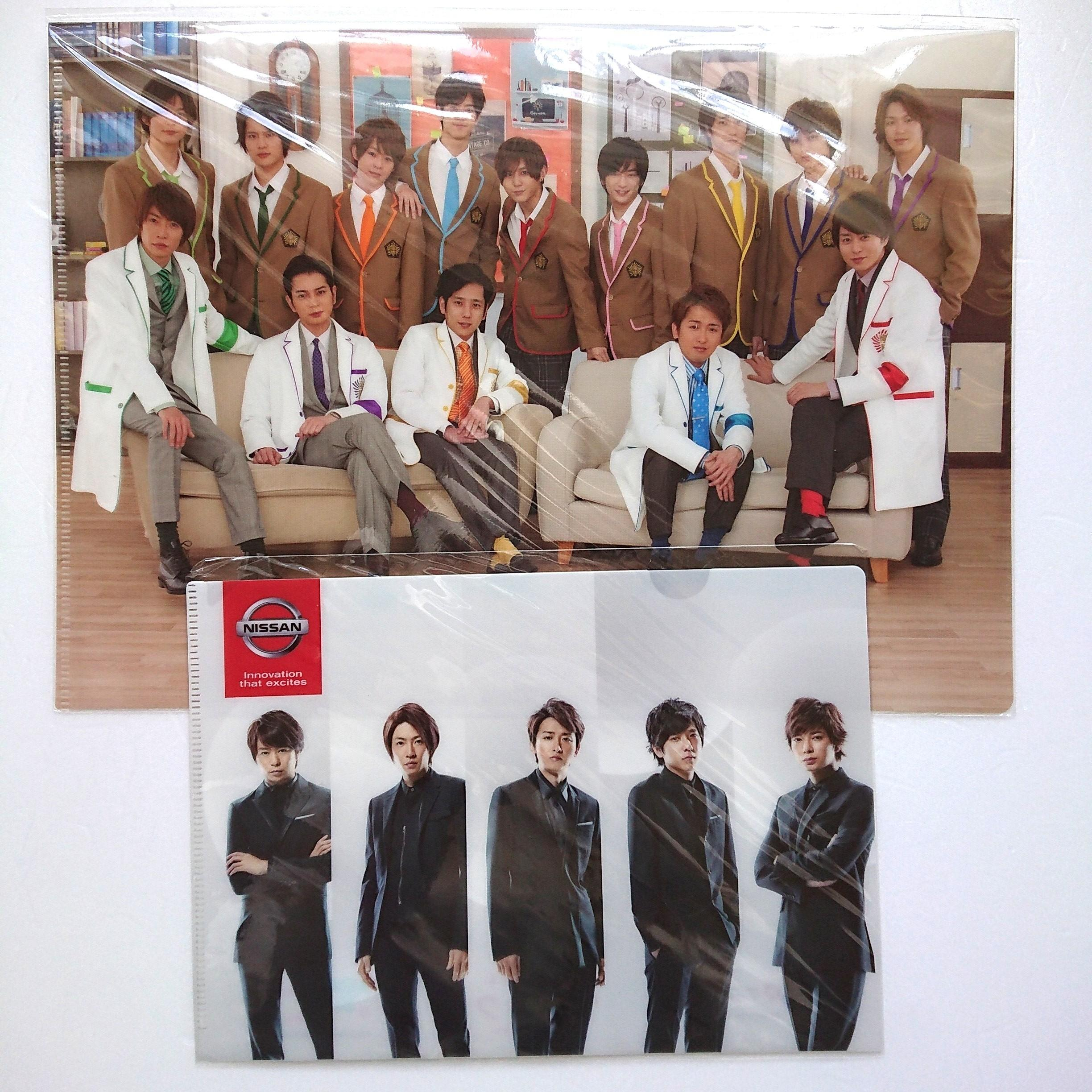ARASHI 嵐學 Nissan File set