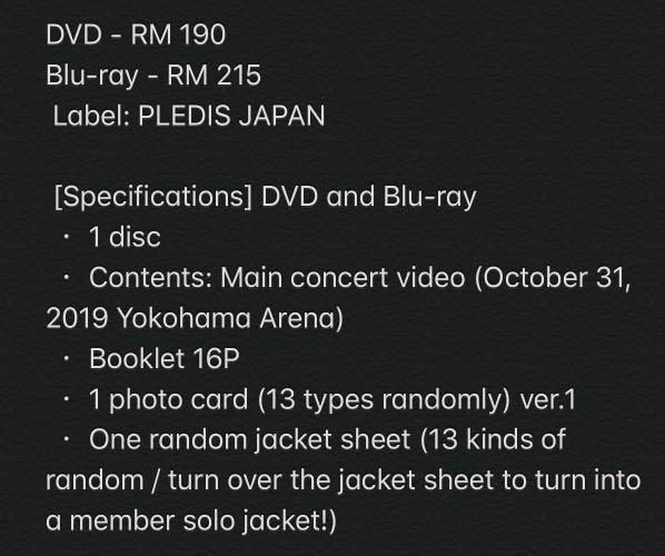 "[GROUP ORDER] SEVENTEEN World Tour in JAPAN ""Ode To You"" DVD & Blu-ray"