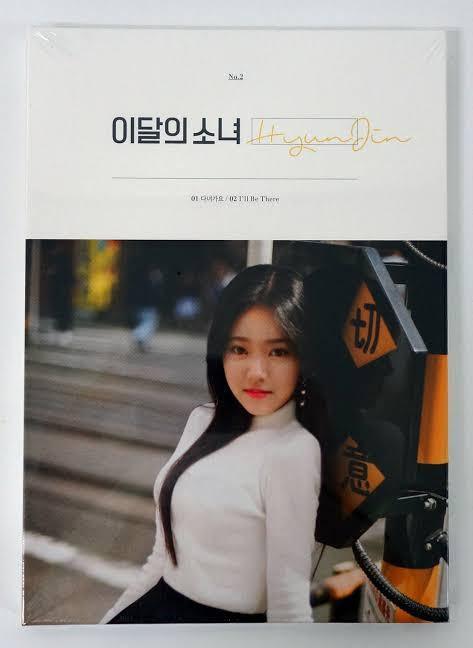 (READY KR) ALBUM LOONA (SINGLE) JINSOUL / HYUNJIN COVER