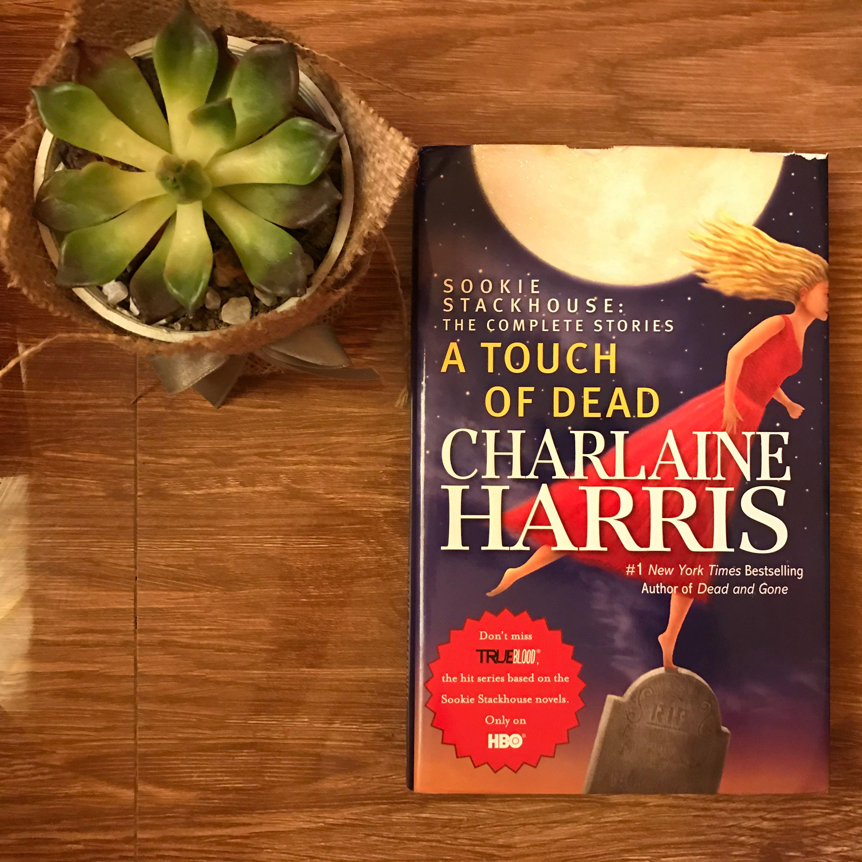 Sookie Stackhouse: The Complete Stories A touch of Dead by Charlaine Harris