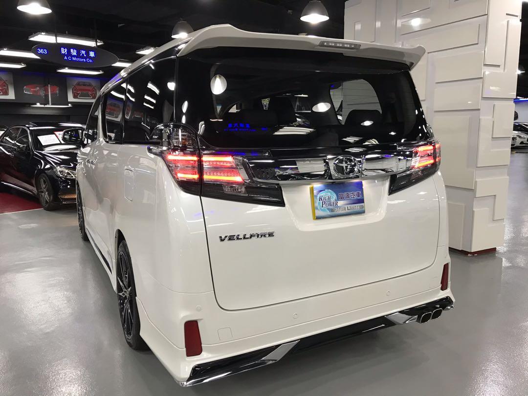 Toyota Vellfire 2.5 Z A 7-Seater (A)