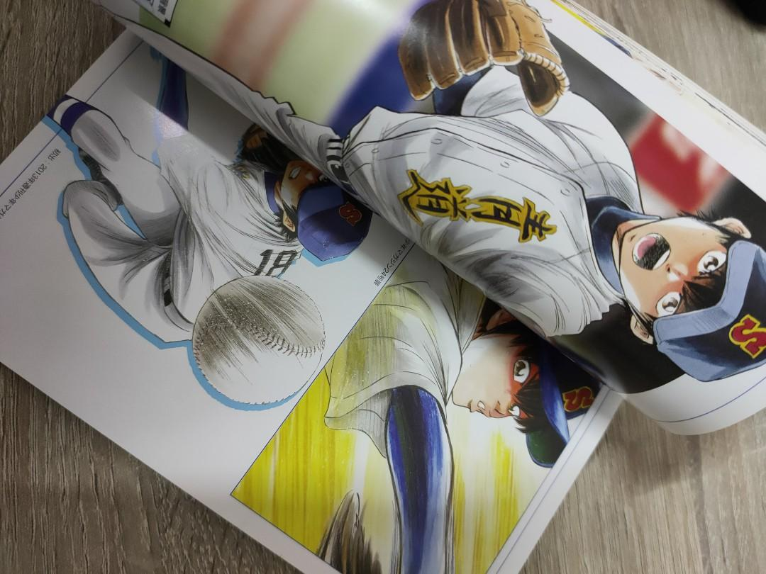 Anime Ace of Diamond Official Illustration Book by Yuki Terajima