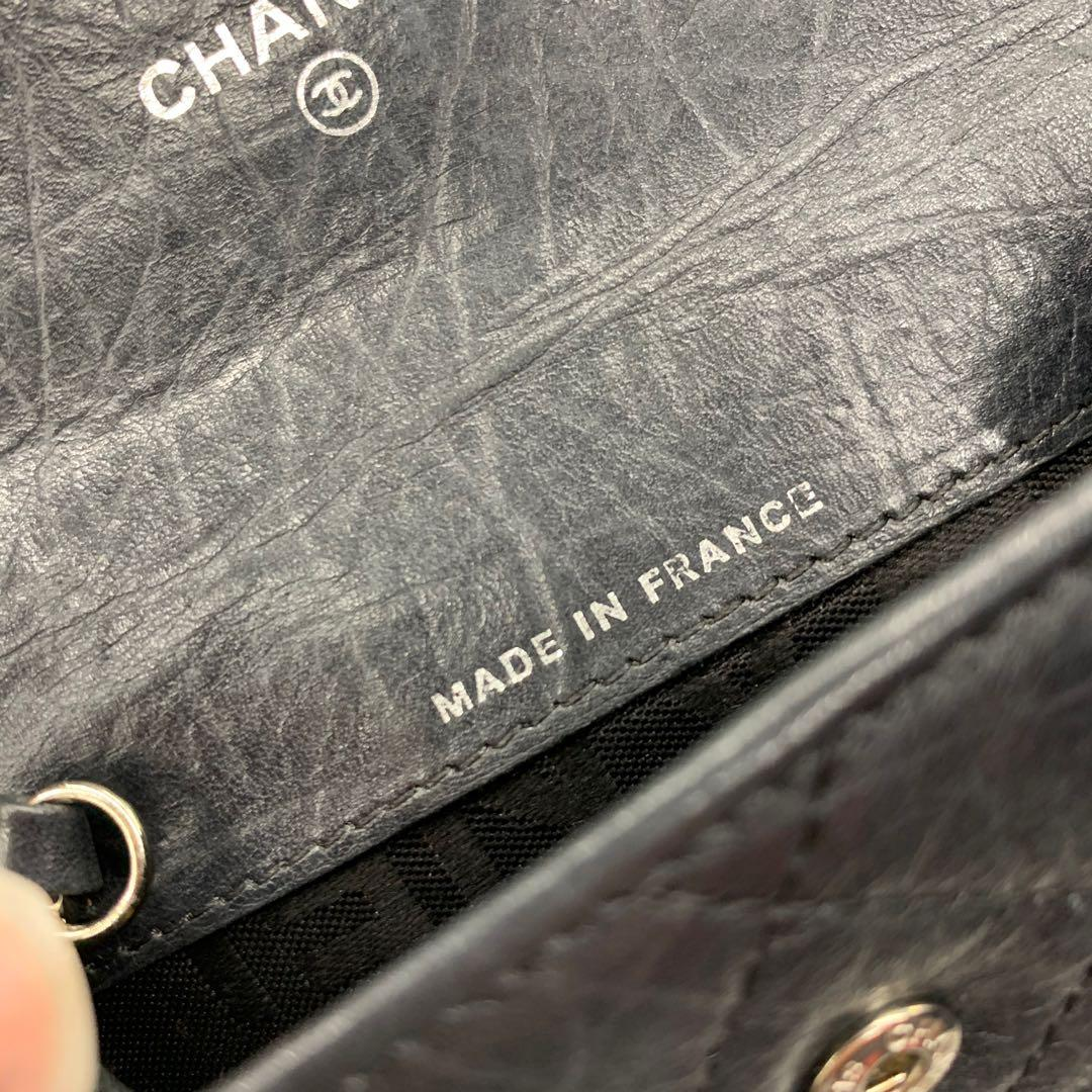 AUTHENTIC CHANEL Cambon Aged Calfskin Leather Key Card Coin Case Holder