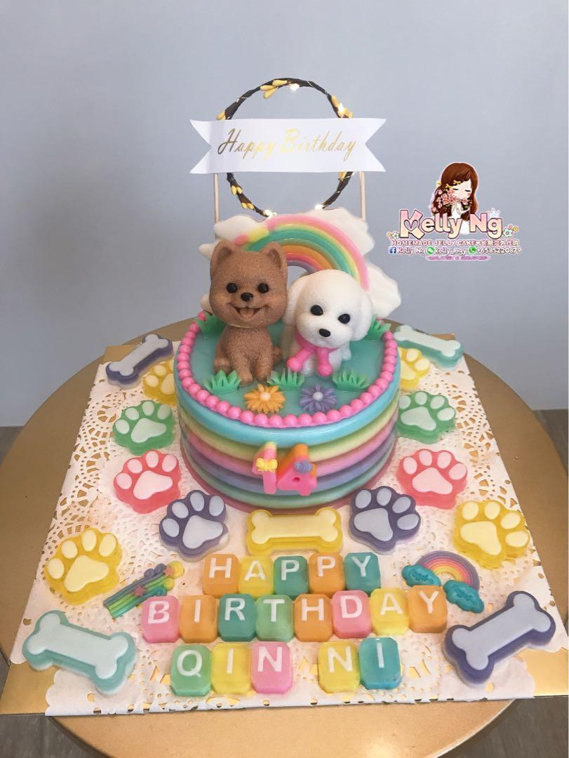 Excellent Happy Birthday Cake Puppy Food Drinks Baked Goods On Carousell Funny Birthday Cards Online Drosicarndamsfinfo