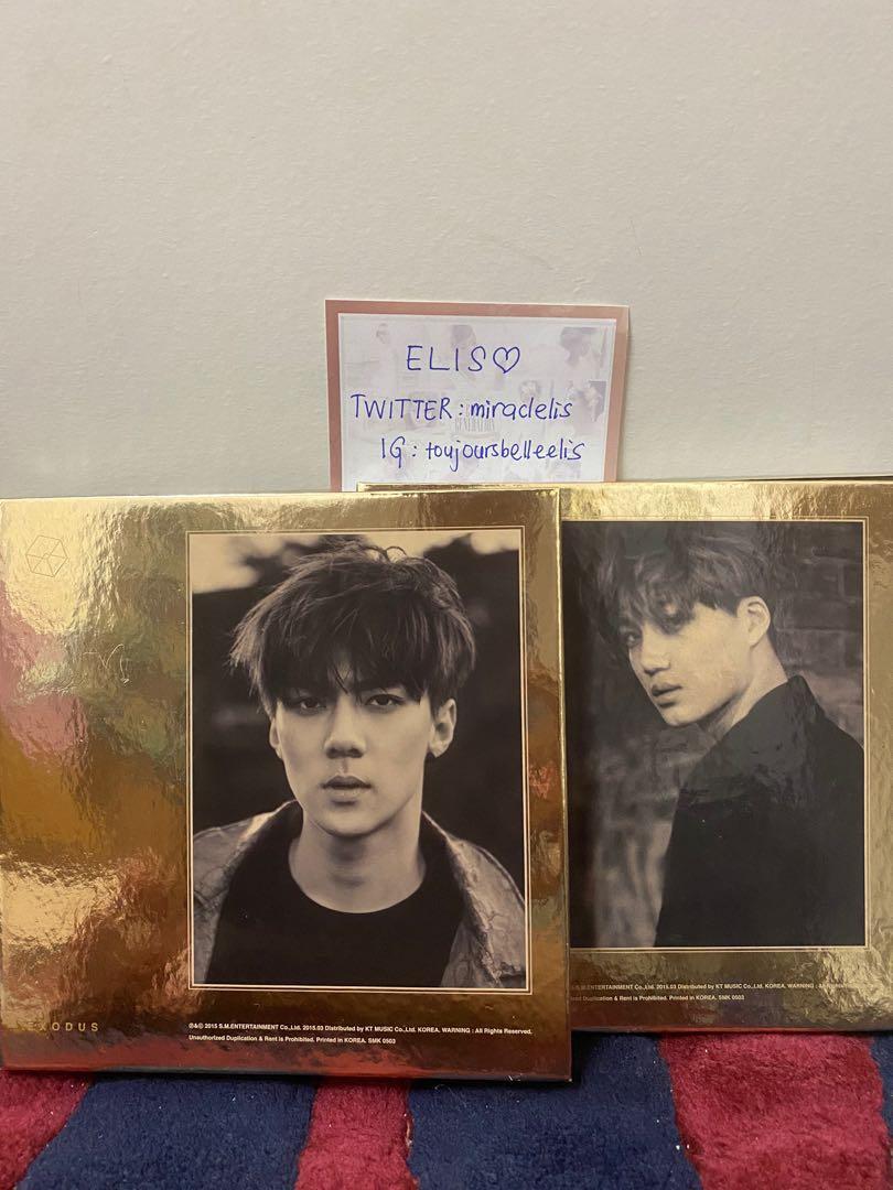 [OFFICIAL ALBUM] EXO - The 2nd Album 'EXODUS' (KAI & SEHUN - Korean Version)