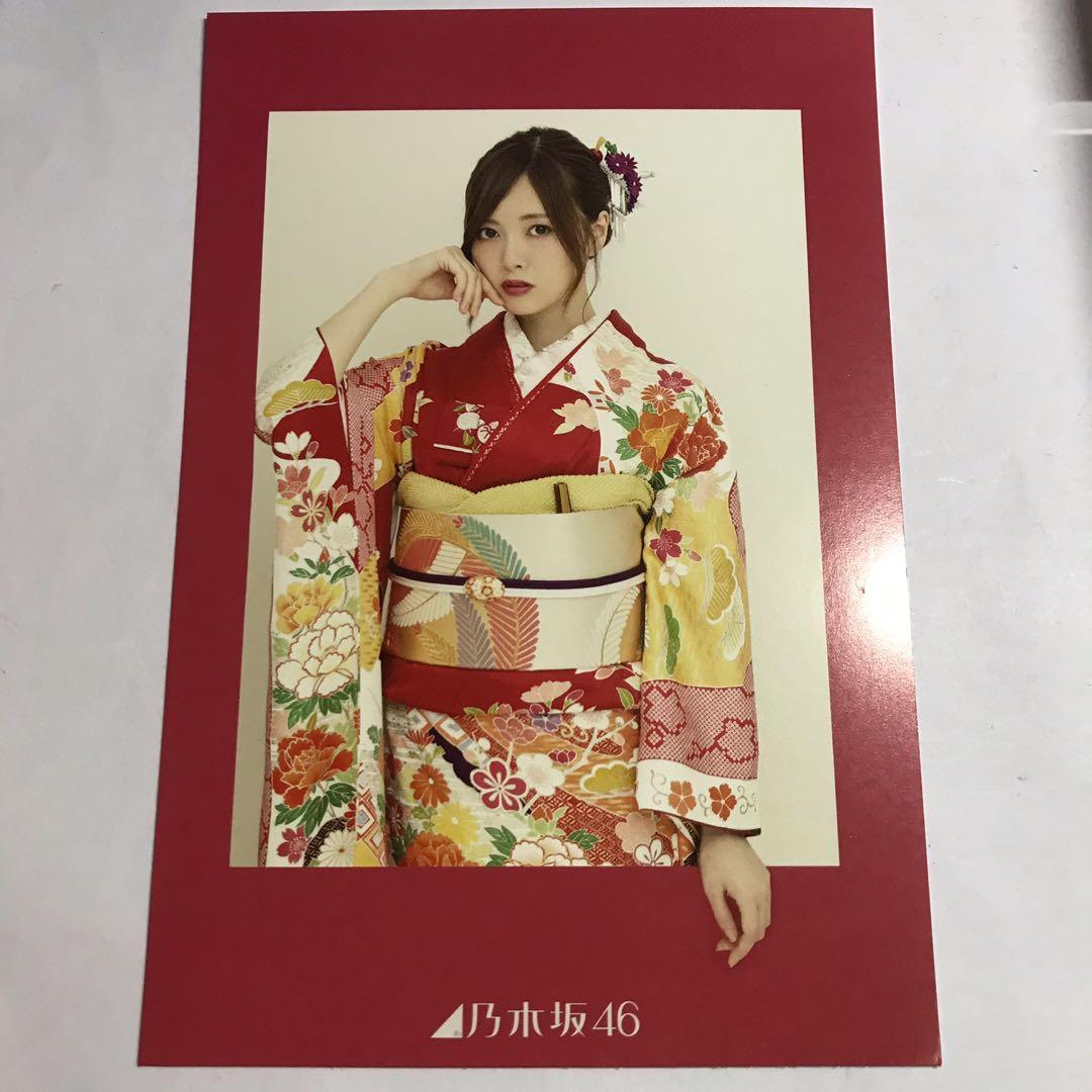 乃木坂46 2018 白石麻衣 postcard