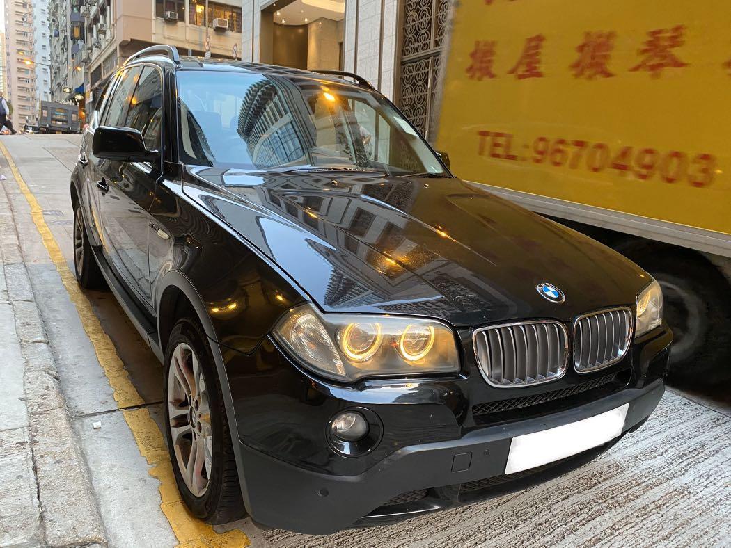 BMW X3 xDrive30i xLine (A)