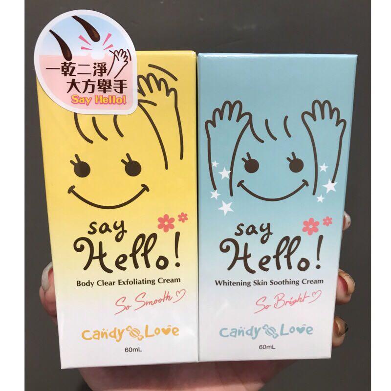 ❤️現貨❤️candy love say Hello!順理毛髮+嫩白霜個60ML(揮別毛手毛腳)