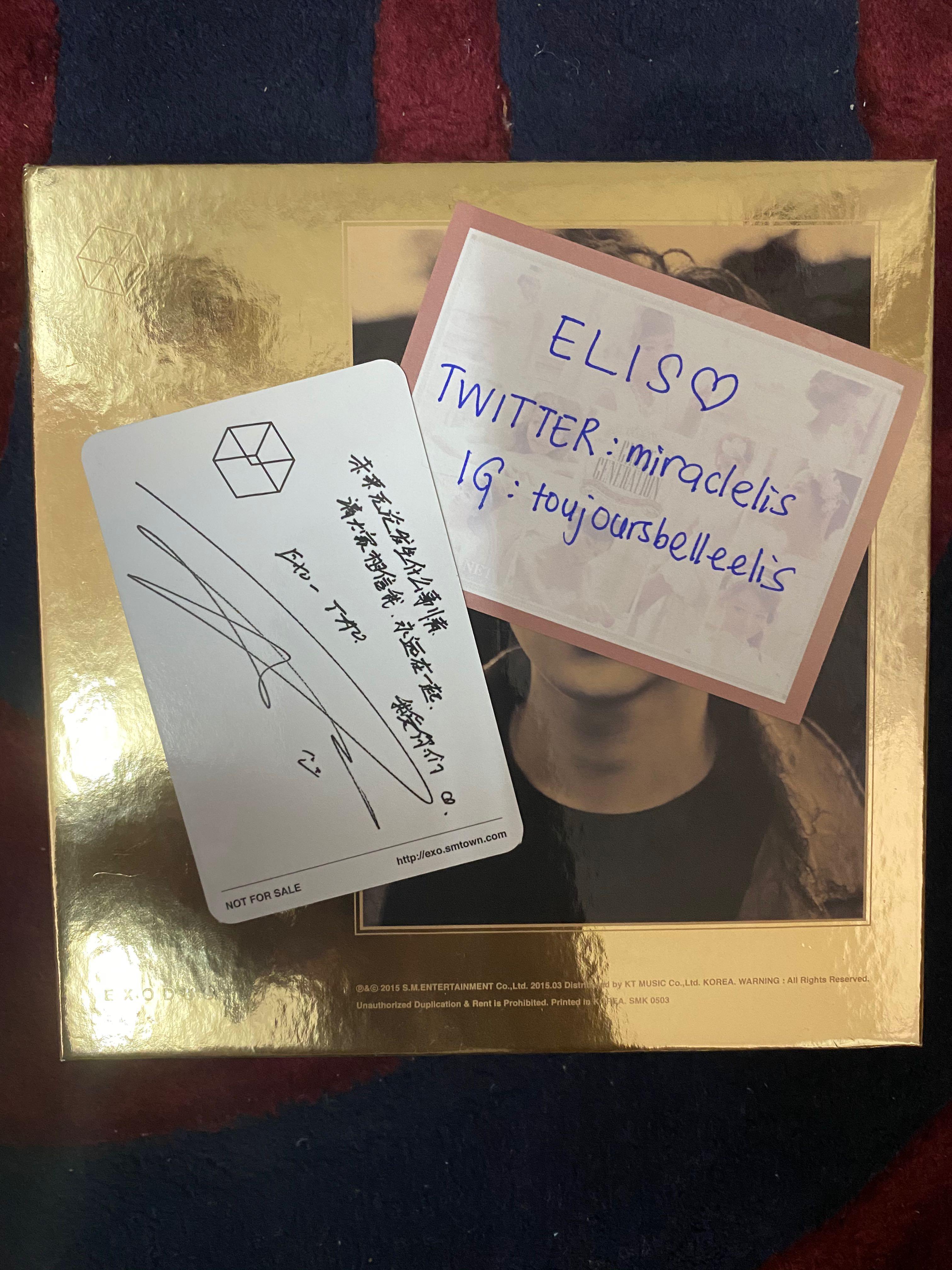 [OFFICIAL PHOTOCARD] TAO - EXO 'EXODUS' Album (Korean Version)