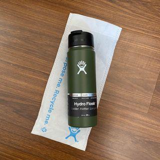 Hydro Flask 20oz Olive Green Wide Mouth Flip Lid