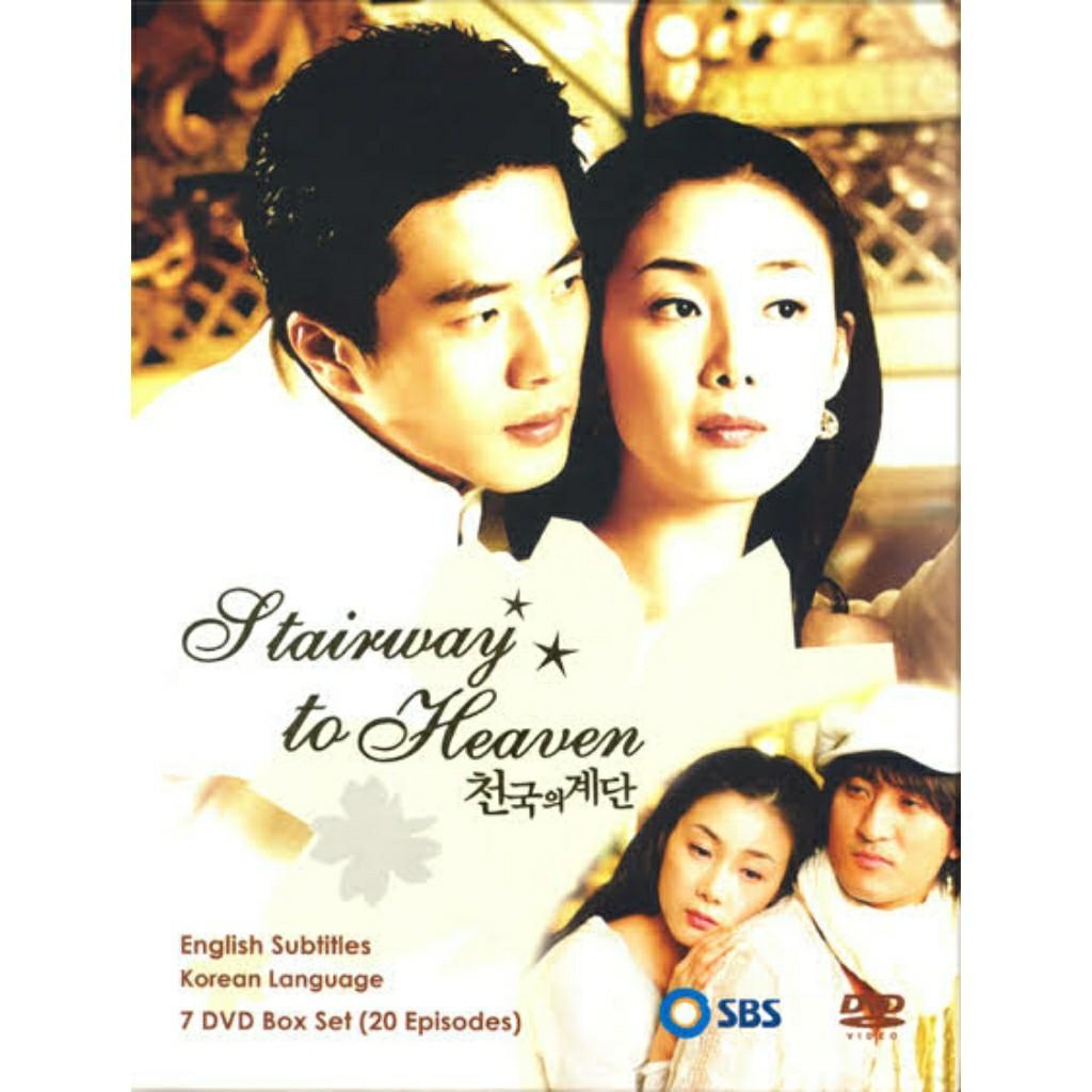 DVD Drama Korea Stairway to Heaven Korean Movie Film Kaset Roman Romance Kwon Sang Woo Chaebol Choi Ji Woo Kim Tae Hee Best Friend Friendship Twins Twin Park Shin Hye Lee Wan