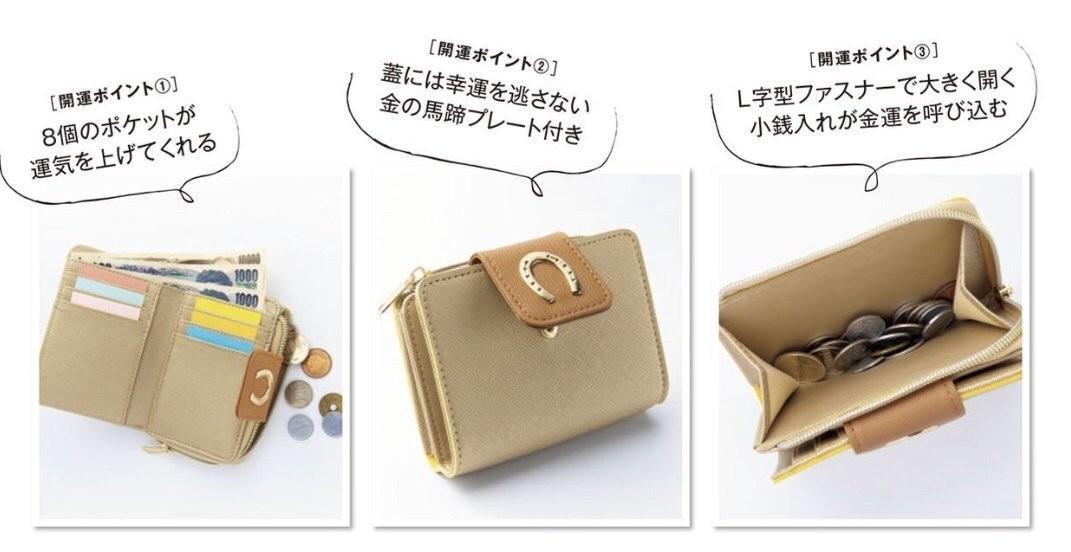 日本In Red 雜誌附贈附錄 馬蹄 短夾 皮夾 收納包 錢包 票夾 零錢包 銀包 手拿包