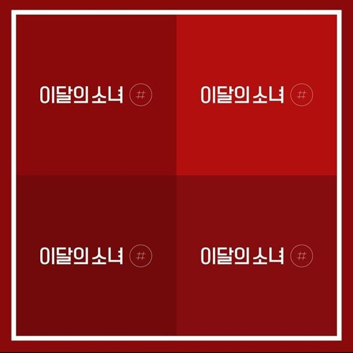 [SET/4 VERSIONS]  LOONA # + FREE SHIPPING + FREE POSTER IN TUBE
