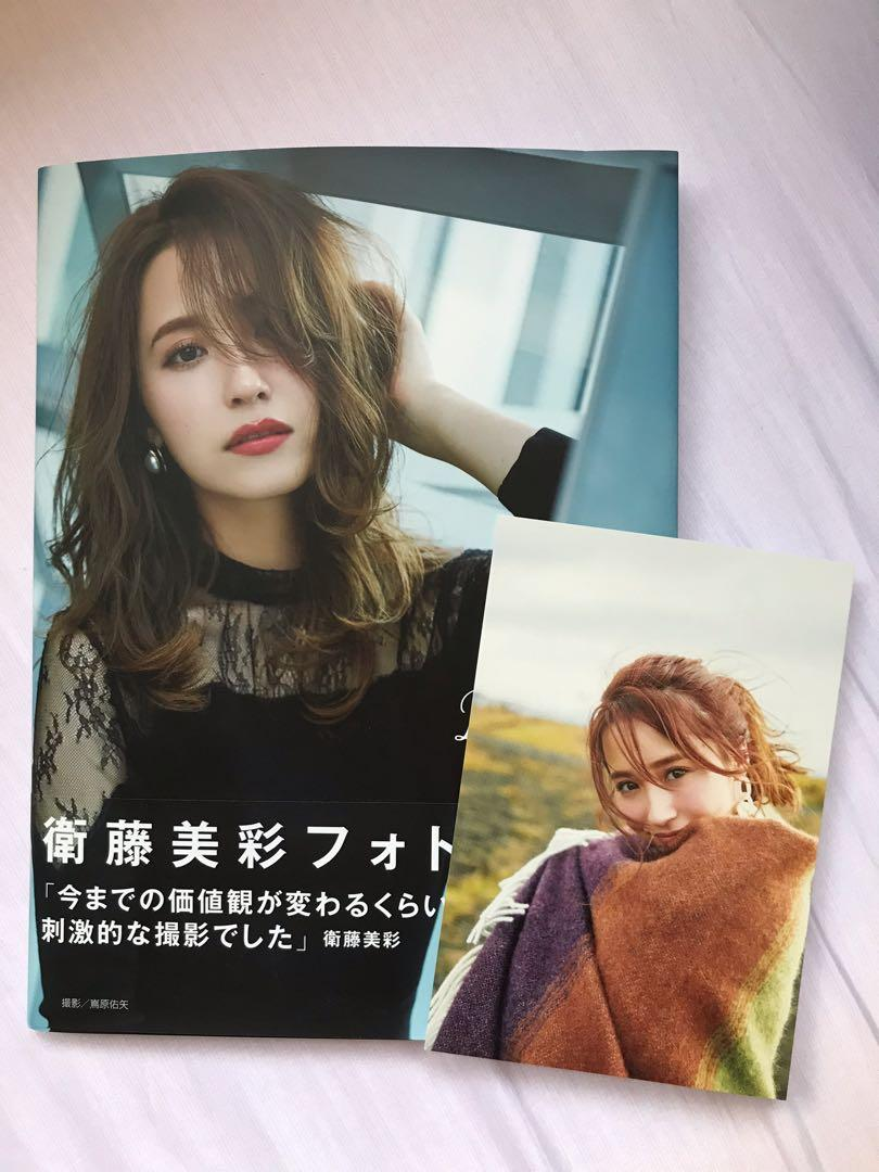 衛藤美彩 寫真 寫真集 乃木坂46 特別封面