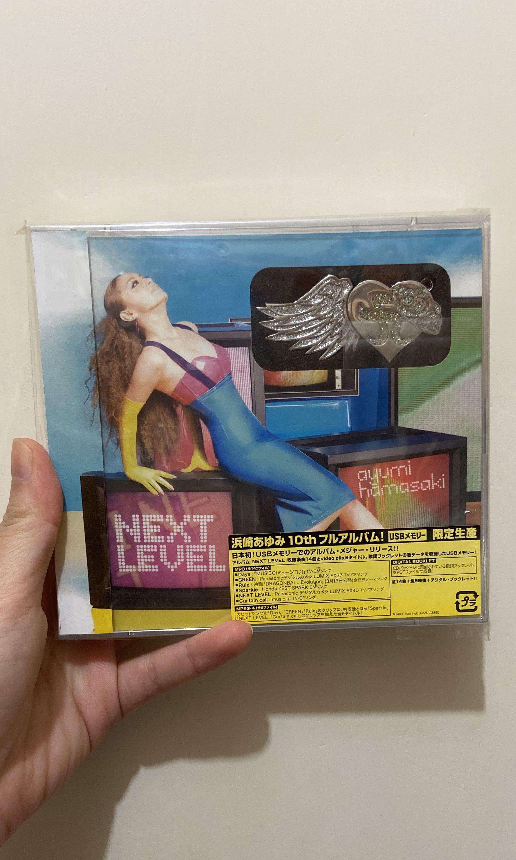 日版 濱崎步 Hamasaki Ayumi Next Level USB