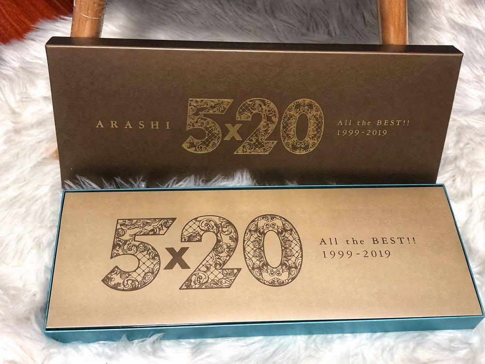 ARASHI 嵐 全新 5x20 Album 日版初回限定 1、2 專輯