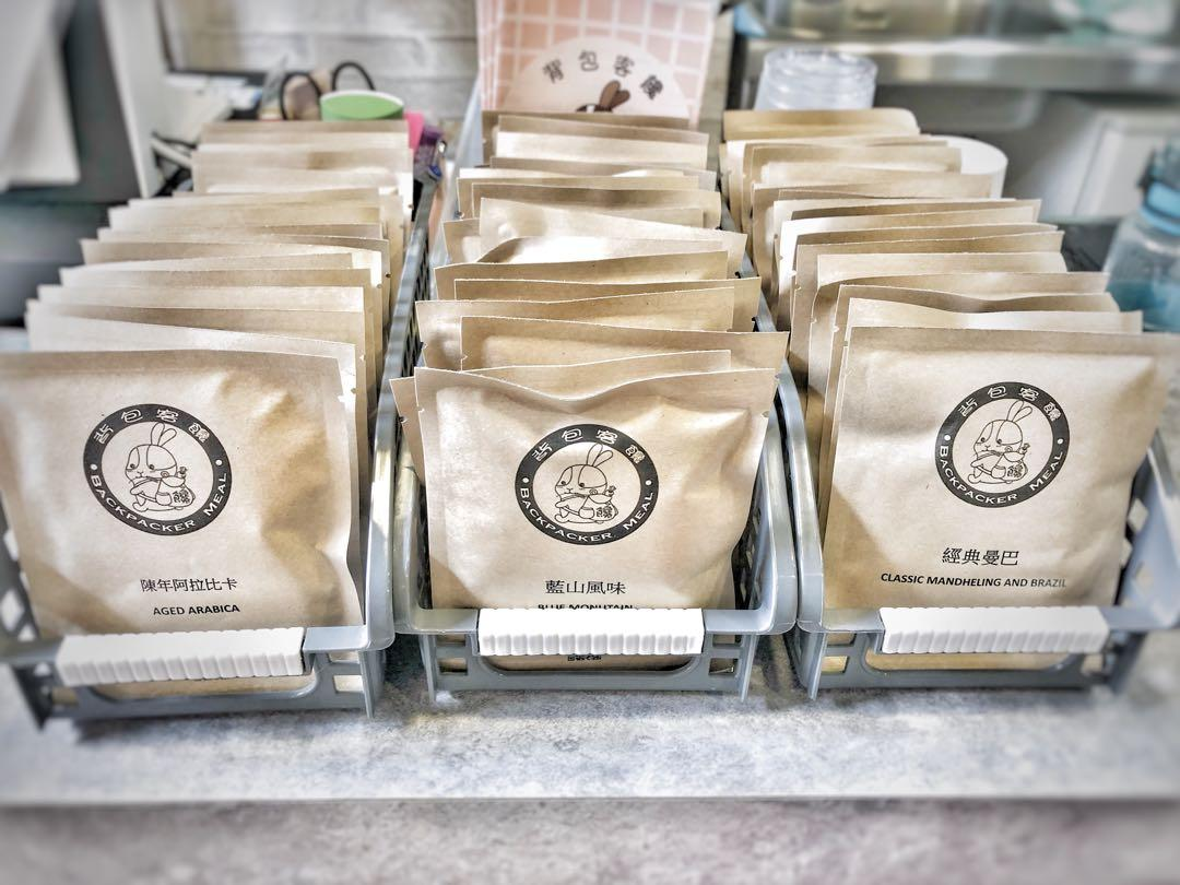 耳掛/濾掛咖啡袋(經典曼巴風味)(11包)