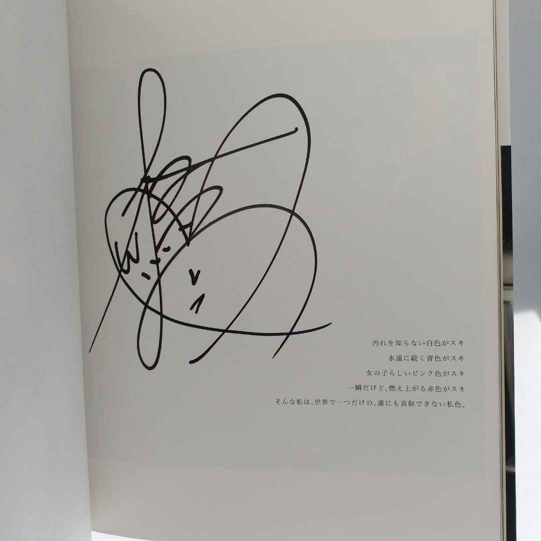 木嶋のりこ 木嶋典子 親筆簽名寫真集 未開封DVD 4件出售