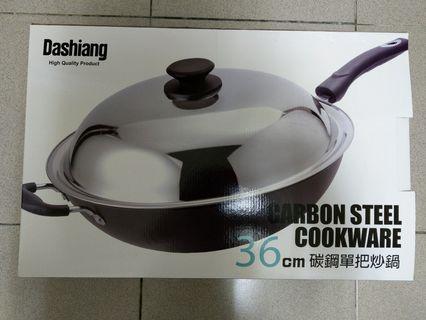 Dashiang 36cm碳鋼單柄炒鍋含蓋
