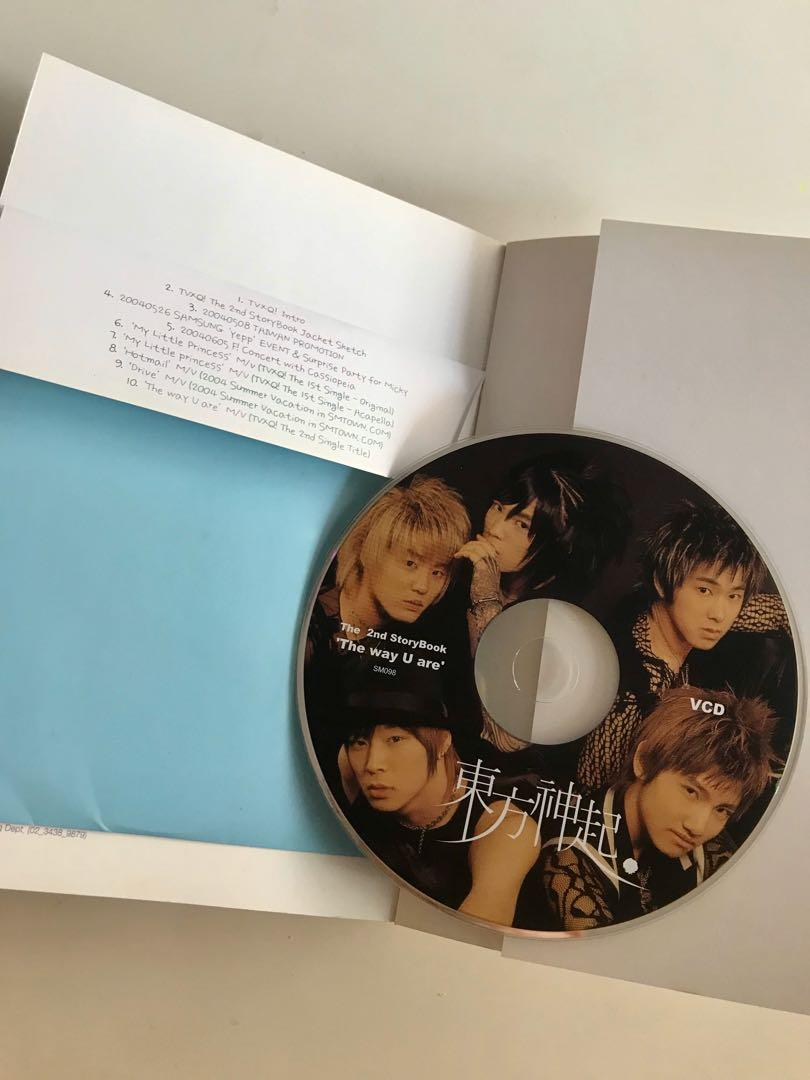 """DBSK/ TVXQ The 2nd story book 'They way U are"""" + CD + VCD"""
