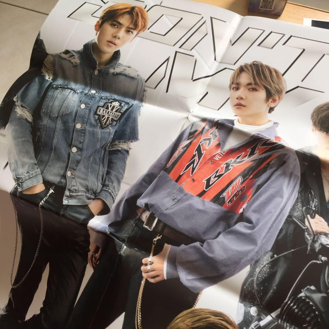EXO DMUMT Don't Mess Up My Tempo Album Poster Vivace Official
