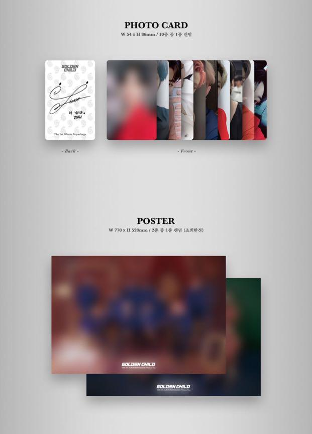[PREORDER] GOLDEN CHILD The 1st Album Repackage- WITHOUT YOU