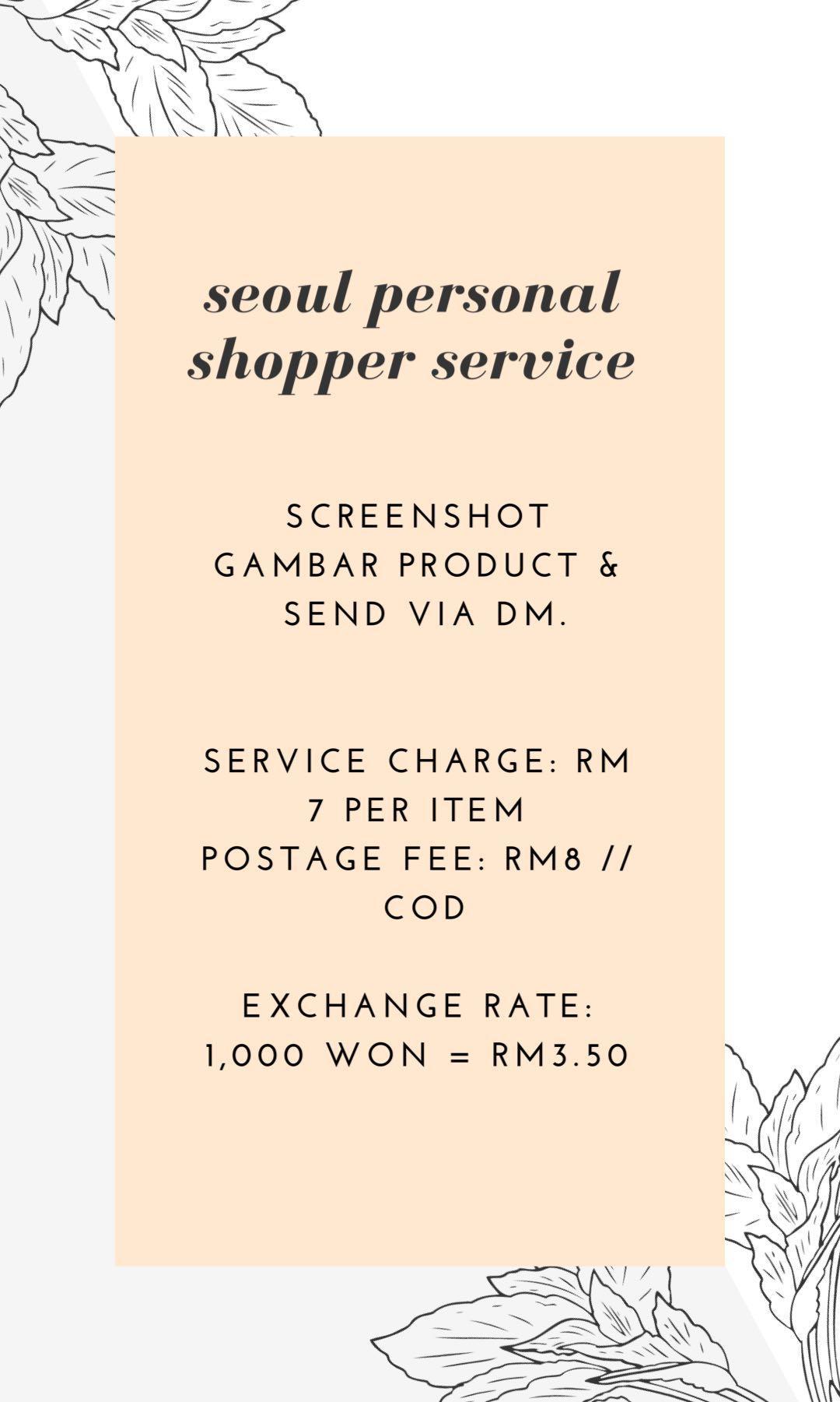 ORDER CLOSED seoul, korea personal shopper service