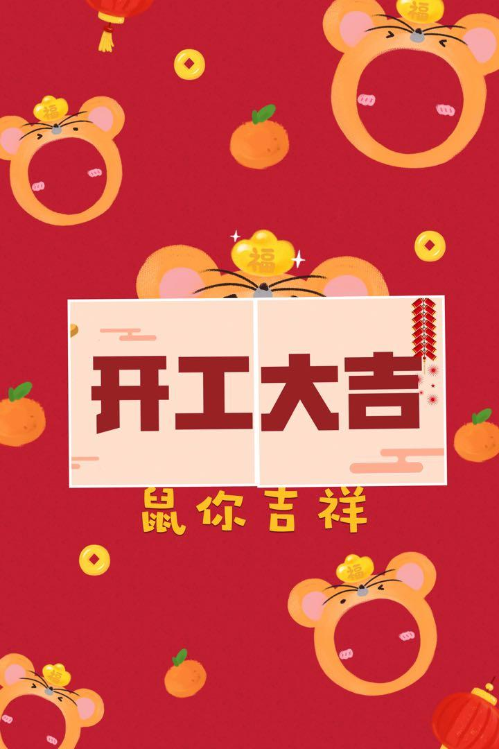 🧧🎉WE BACK TO BUSINESS, 开工大吉🍊🍊🍊🎉🧧 PLEASE READ MY DESCRIPTION BEFORE PM ME ,THANK YOU FOR YOUR COOPERATION 🎉🧧