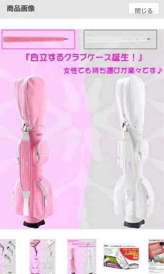 九成新日本整套高爾夫女用球杆(粉色)